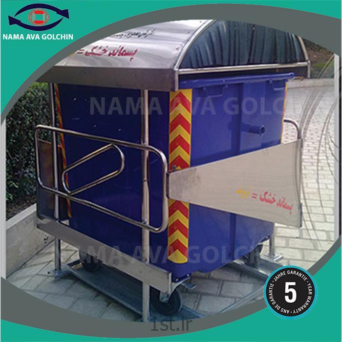عکس سطل زباله (سطل آشغال)جایگاهاایستاده استیل مخزن پسماند خشک مدل TG4-7