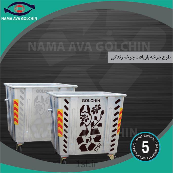 عکس سطل زباله (سطل آشغال)مخزن ایستاده استیل زباله 1250 لیتری مدل TG4-1