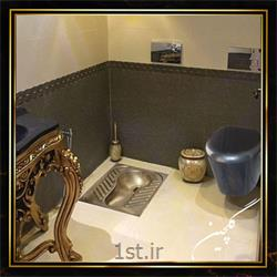 کاسه توالت ایرانی استنلس استیل طلائی گلچین