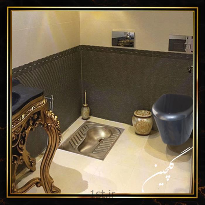 عکس کاسه توالتکاسه توالت ایرانی استنلس استیل طلائی گلچین