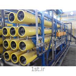 دستگاه آب شیرین کن صنعتی (Reverse osmosis (RO