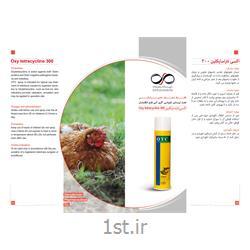 عکس داروی دامپزشکیاسپری اکسی تتراسایکلین آنتی بیوتیک دامی OTC