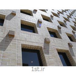 مجتمع تجاری و اداری پاسارگاد اصفهان