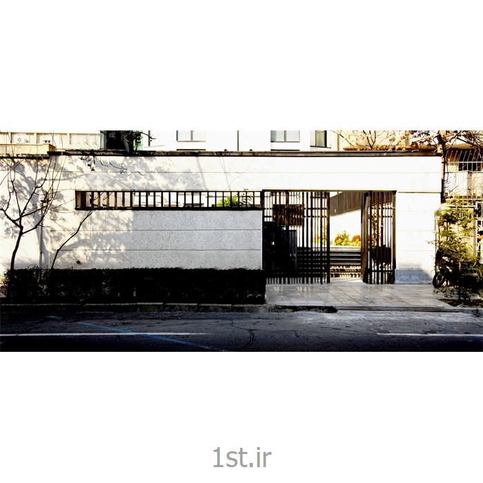 ساختمان معاونت بهداشت و درمان دانشگاه علوم پزشکی تهران 1