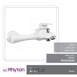 شیرآلات ریتون مدل آرنو - رنگ سفید