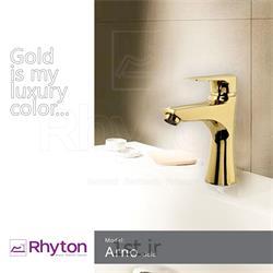 عکس شیرآلات وانشیرآلات ریتون مدل آرنو - طلا براق