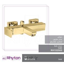 شیرآلات ریتون مدل مارون - طلا براق