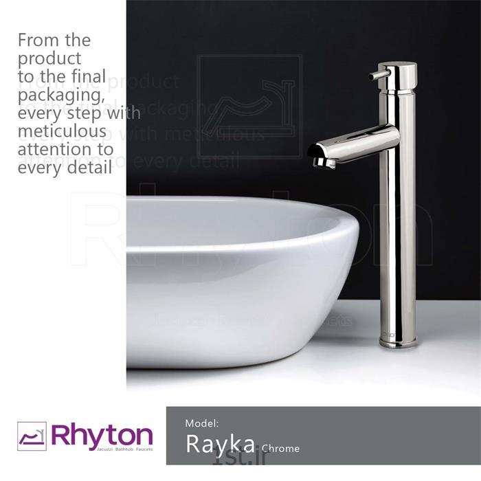 شیرآلات ریتون مدل رایکا  - کروم مات