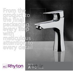 عکس شیرآلات روشوییشیرآلات ریتون مدل آرنو - کروم
