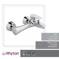 شیرآلات ریتون مدل آرنو - کروم