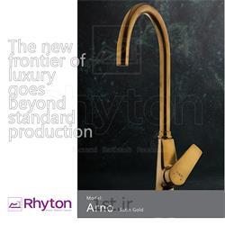 شیرآلات ریتون مدل آرنو - طلا مات