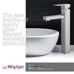 عکس شیرآلات روشوییشیرآلات ریتون مدل مارون - کروم مات