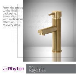 عکس شیرآلات روشوییشیرآلات ریتون مدل رایکا  - طلا مات