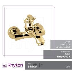 شیرآلات ریتون مدل شاین - طلا براق