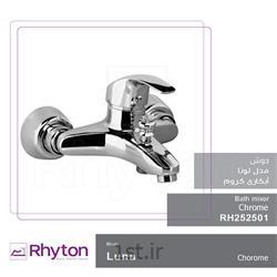 شیرآلات ریتون مدل لونا - کروم