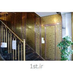 عکس کاغذ دیواری و دیوار پوشپوشش های مجلل دیوار و سقف اینوکستا