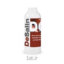 دسالین پاک کننده لکه روغن - مهار کننده ایجاد شوره