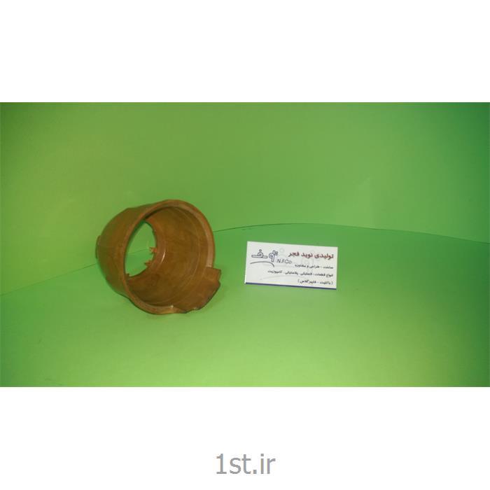 عکس سایر محصولات پلاستیکیقطعه بدنه باکلیتی
