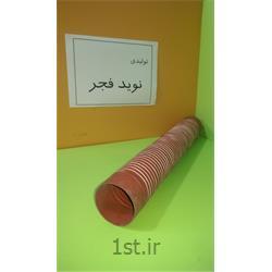 قطعه ایرداکت سیلیکونی ( AIR DUCT SILICONE )