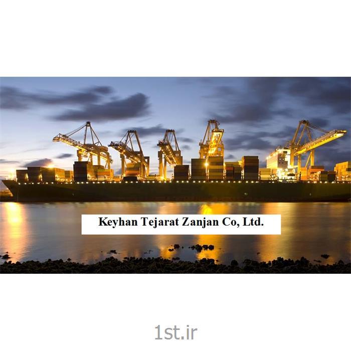 عکس سایر خدمات باربریواردات انواع کالا کیهان تجارت زنجان