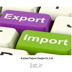 عکس سایر خدمات باربریخدمات بازاریابی بین المللی کیهان تجارت زنجان