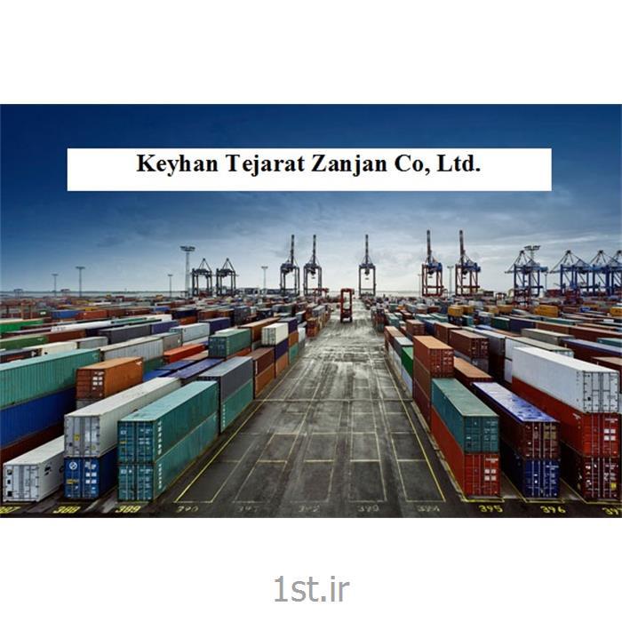صادرات انواع کالا کیهان تجارت زنجان