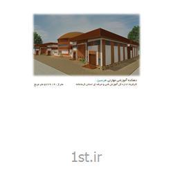 طراحی معماری و دکوراسیون داخلی کارگاه صنایع ساختمان مجتمع فنی حرفه ای
