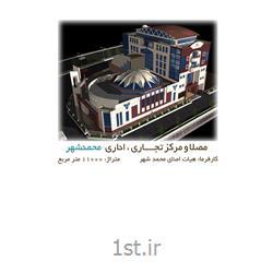 طراحی معماری و دکوراسیون داخلی خانه امام جمعه مصلا