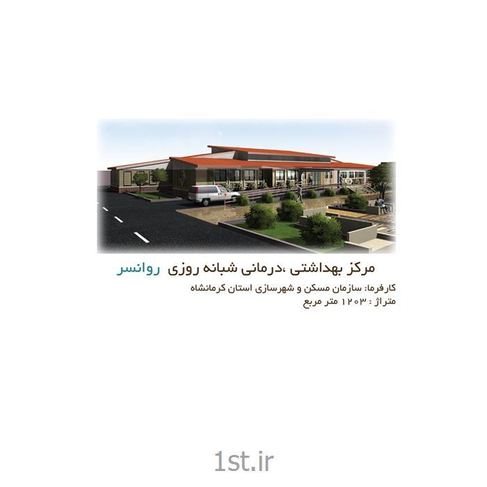 طراحی معماری و دکوراسیون داخلی رادیوگرافی دیجیتال بخش رادیولوژی بیمارستان