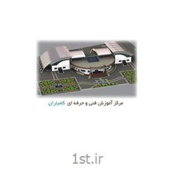 طراحی معماری و دکوراسیون داخلی آتریم (آتریوم) مرکزی مجتمع فنی حرفه ای