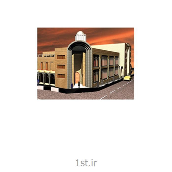 عکس سایر خدمات ساخت و ساز و مشاوره املاکگردآوری اطلاعات و انجام مطالعات پایه در زمینه تاسیسات و طراحی و معماری ساختمان