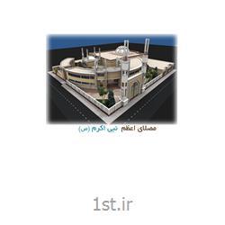 طراحی معماری و دکوراسیون داخلی آبدارخانه مصلا