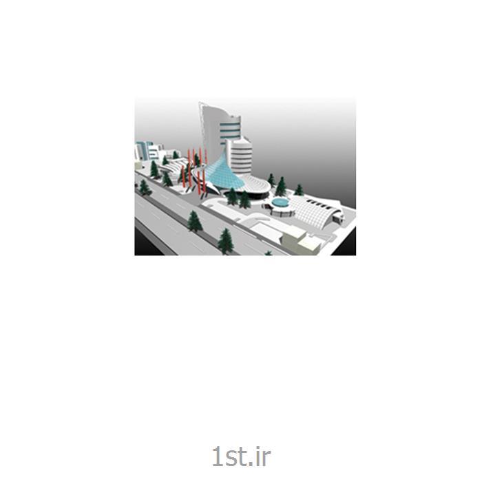 عکس سایر خدمات ساخت و ساز و مشاوره املاکمطالعات و طراحی سازه