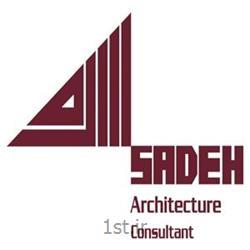 طراحی معماری و دکوراسیون داخلی ریکاوری بخش رادیولوژی بیمارستان
