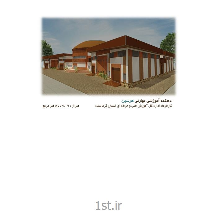طراحی معماری و دکوراسیون داخلی رختکن مجتمع فنی حرفه ای