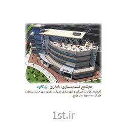 طراحی معماری و دکوراسیون داخلی هایپرمارکت (HyperMarket)