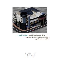 طراحی معماری و دکوراسیون داخلی بخش اداری هتل