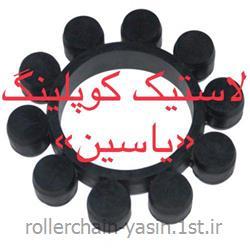لاستیک کوپلینگ صنعتی بشکه ای