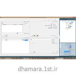 عکس تدوین و طراحی نرم افزار سفارشینرم افزار مدیریت اسناد