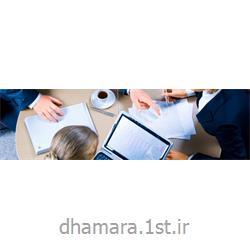مشاوره در حوزه مدیریت اسناد