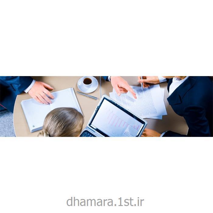 عکس سایر خدمات کامپیوتری و فناوری اطلاعاتمشاوره در حوزه مدیریت اسناد