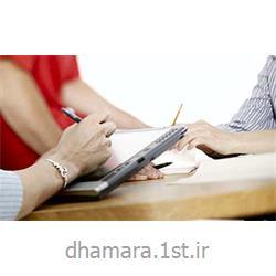 عکس سایر خدمات کامپیوتری و فناوری اطلاعاتمستند سازی و مدیریت مستندات