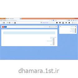 عکس تدوین و طراحی نرم افزار سفارشیآرشیو دیجیتال (EDMS)