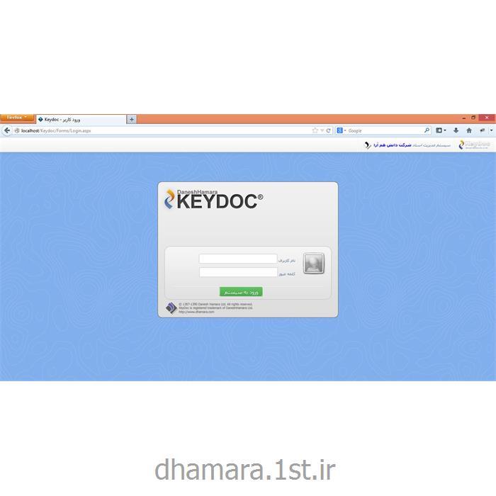 عکس تدوین و طراحی نرم افزار سفارشیبایگانی مدیریت اسناد