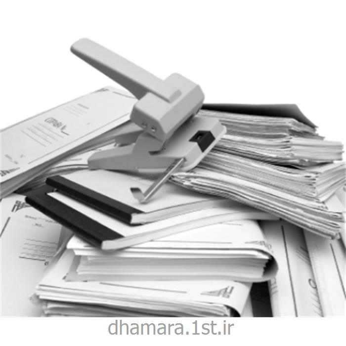 عکس سایر خدمات کامپیوتری و فناوری اطلاعاتمدیریت اسناد (EDMS)