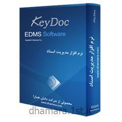 عکس تدوین و طراحی نرم افزار سفارشیآرشیو الکترونیک (Keydoc)