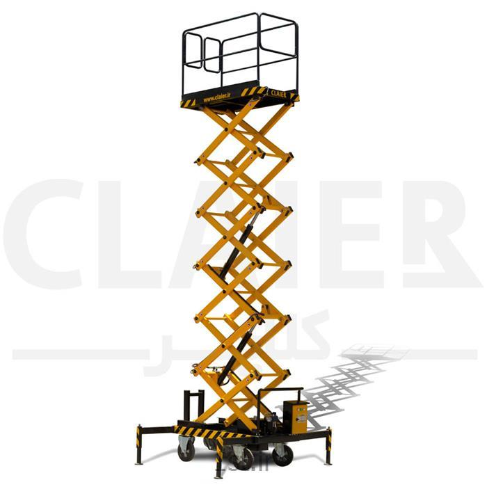 عکس سایر ابزارهای بلند کنندهبالابر 8 متری آکاردئونی CLAIER