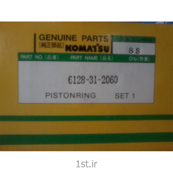 رینگ موتور کوماتسو برای بلدوزر 6D155<