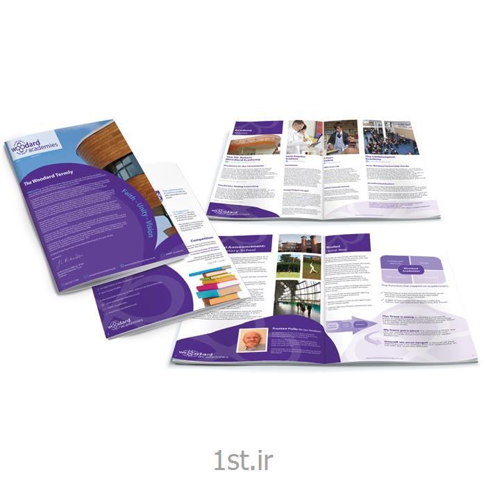عکس چاپ روی مقوا و کاغذچاپ بروشور شرح کالا و خدمات چاپ سیلک سهند