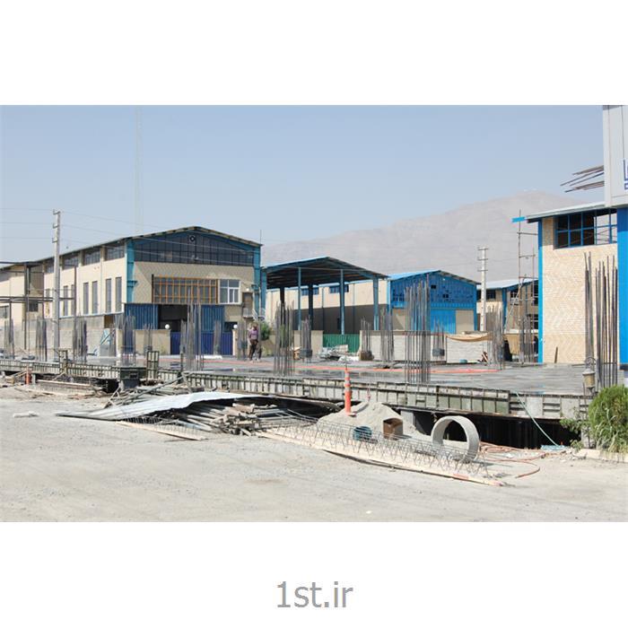 عکس کارگاه و کارخانهمرکز فروش زمین در متراژ مختلف در مجتمع صنعتی زرین دشت شهرقدس zarindasht
